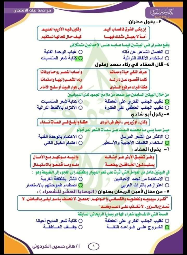 FB_IMG_1625867852509