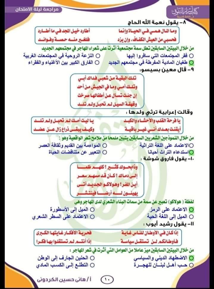 FB_IMG_1625867854448