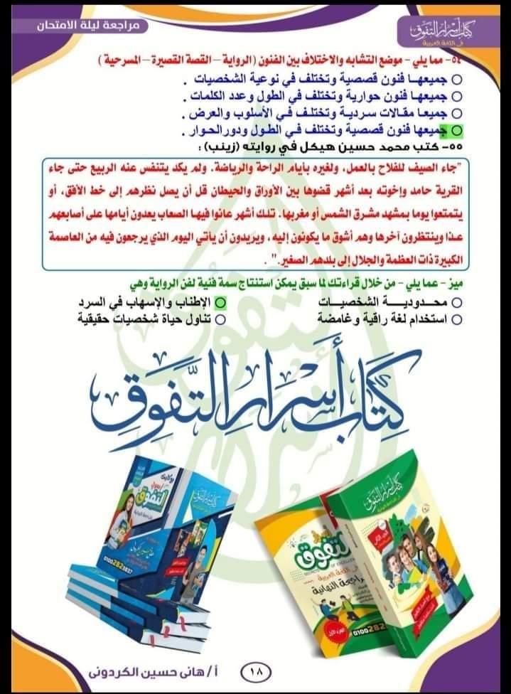FB_IMG_1625867877686