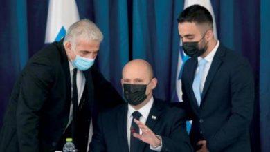 Palestinian Authority Demands Activating Role of Int'l Quartet