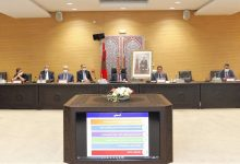 لجنة إصلاح التعليم تتداول الحصيلة وآفاق العمل