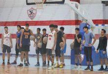 فريق المرتبط لكرة السلة بنادي الزمالك تحت 18 عامًا