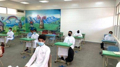أكثر من 200 ألف طالب وطالبة يستهلون عامهم الدراسي في تعليم تبوك - أخبار السعودية