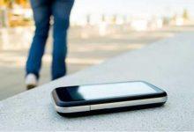 إعداد ميزة العثور على هاتف سامسونج
