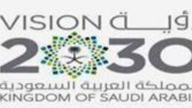 اتحاد الغرف: «لائحة الغرف التجارية» انطلاقة جديدة في مسيرة قطاع الأعمال - أخبار السعودية