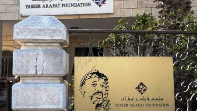 استقالات جماعية من مؤسسة ياسر عرفات