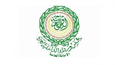 استنكار عربي لاستهداف السفينة السعودية: تهديد خطير لإمدادات الطاقة للعالم - أخبار السعودية