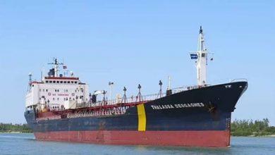 البحرية البريطانية: إخلاء السفينة التي اختطفت بخليج عُمان