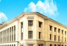 """""""البنك المركزي المصري"""" بعلن ارتفاع النقد المصدر ليسجل 719 مليار"""