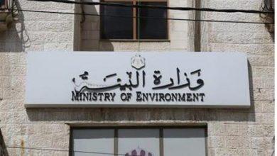 البيئة تنفذ برنامجا تدريبيا لتأهيل ملتقطي النفايات لإعادة التدوير