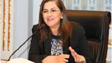 وزيرة النخطيط والتنمية الاقتصادية