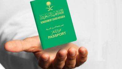 «الجوازات»: إلغاء الجواز السعودي بعد 90 يوماً من عدم استلامه عقب الإصدار أو التجديد - أخبار السعودية