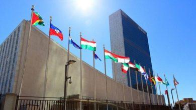 «الخارجية السعودية» تعلن توفر 5 مناصب قيادية في الأمم المتحدة - أخبار السعودية