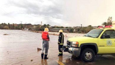 الدفاع المدني: أمطار من اليوم حتى الخميس.. احذروا وابتعدوا عن تجمعات السيول - أخبار السعودية