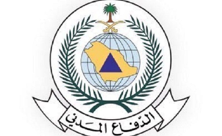 الدفاع المدني يدعو إلى توخي الحيطة لاحتمالية هطول الأمطار الرعدية على بعض مناطق المملكة - صحيفة عين الوطن