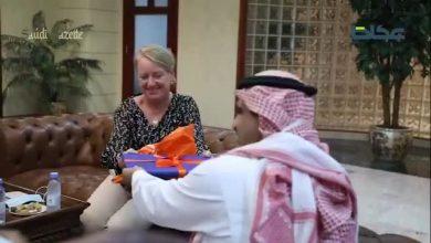 السفيرة الهولندية لدى السعودية جانيت ألبيردا تزور عكاظ و سعودي جازيت