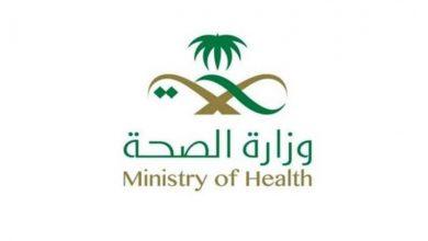 «الصحة» تتيح أكثر من 14 مليون موعد للحصول على لقاح كورونا خلال شهر أغسطس الجاري (((ملاحظة: العنوان بحاجة للاختصار))) - أخبار السعودية