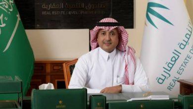 «العقاري»: 520 ألف أسرة سعودية استفادت من «القرض العقاري المدعُوم» حتى نهاية يونيو 2021 - أخبار السعودية