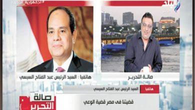 بعد مداخلة الرئيس السيسى مع عبدالرحيم كمال