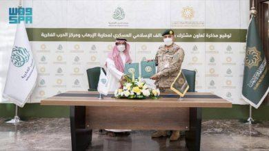 تعاون مشترك بين «التحالف الإسلامي» و«مركز الحرب الفكرية» - أخبار السعودية