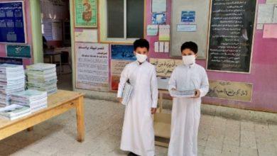 تعليم عسير: 600 حافلة و50 مدرسة للطفولة المبكرة و84 مليوناً لدعم العودة الآمنة - أخبار السعودية