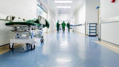حكومة الوحدة الوطنية الليبية تعد بإنهاء ملف ديون مستحقة لمستشفيات أردنية