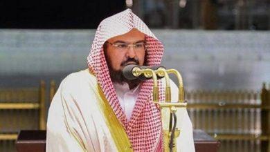 «رئاسة الحرمين»: إنشاء 25 وكالة متخصصة لمواكبة النقلة التطويرية - أخبار السعودية