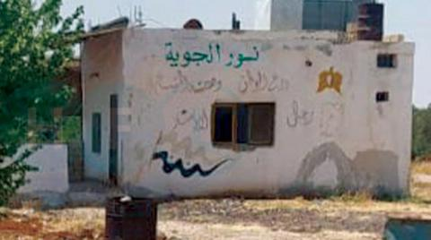 رادار إيراني في مواجهة التحالف شرق سوريا