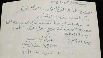 رسالة من الشهيد أبو شنب للجعبري قبل 27 عامًا