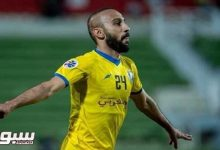 رسميا..السهلاوي ينضم إلى فريق قطري