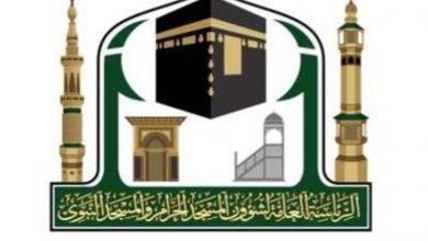 «شؤون الحرمين» لـ«عكاظ»: لا صحة لدخول المسجد الحرام دون تصريح - أخبار السعودية