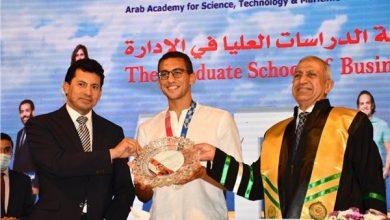 صبحي يشهد تكريم الأكاديمية العربية لابنائها الطلاب المتوجين بميداليات في الأولمبياد
