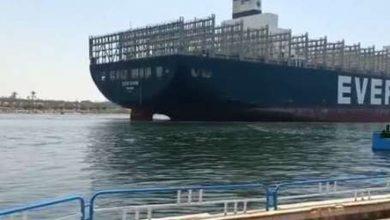 السفينة البنمية الجانحة في قناة السويس