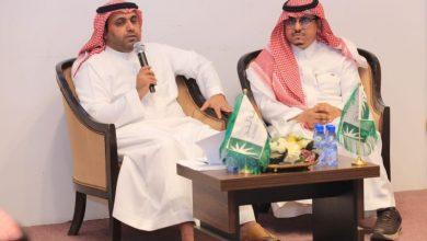 «غرفة الخرج»: طرح أكثر من 1800 وظيفة من خلال 45 شركة - أخبار السعودية