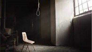 الإنتحار شنقا