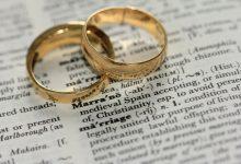 كيفية الاستعداد النفسي للزواج  