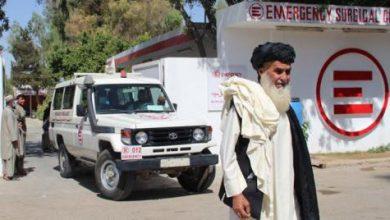 لشكرجاه بيد «طالبان»... وانفجار ضخم في كابل