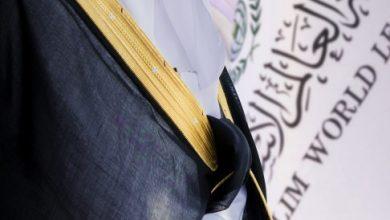 ماليزيا.. تمنح العيسى جائزة الهجرة النبوية للشخصية الإسلامية الأولى - أخبار السعودية