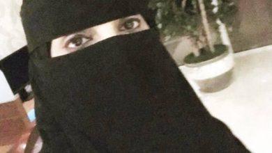 متى يدرج كشف المخدرات في فحوصات الزواج ؟ - أخبار السعودية