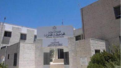 محافظ عجلون يؤكد أهمية تقديم الخدمات الفضلى للمواطنين