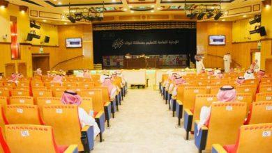 مدير تعليم تبوك في اجتماعه بالقيادات التعليمية بالمنطقة.. السلامة أولاً - أخبار السعودية