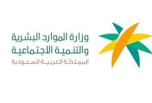 مزايا جديدة للسعوديين في العمل الحر - أخبار السعودية