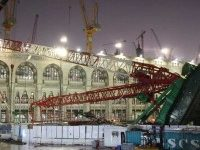 مصادر تكشف آخر مستجدات قضية «رافعة الحرم»
