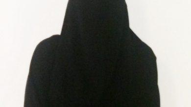 مصادر «عكاظ»: إعفاء «النفقة والحضانة والخلع» من رسوم التكاليف القضائية - أخبار السعودية