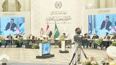 من جوار المسجد الحرام.. تفعيل «وثيقة مكة» طوق نجاة للمرجعيات الدينية العراقية - أخبار السعودية