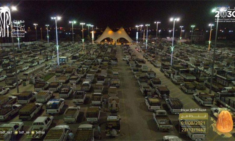 مهرجان بريدة للتمور ينطلق وسط أكبر تظاهرة اقتصادية على مستوى المملكة