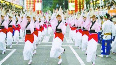 مهرجان «بون» لعودة الأرواح