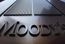 «موديز» تمنح المؤسسة الإسلامية درجة Aa3 في تصنيف القوة المالية للتأمين