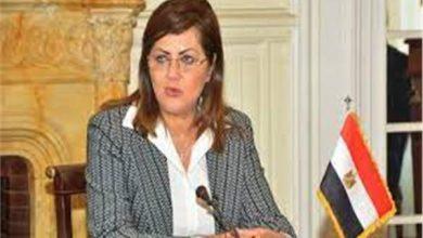 الدكتورة هالة السعيد، وزيرة التخطيط والتنمية الاقتصادية