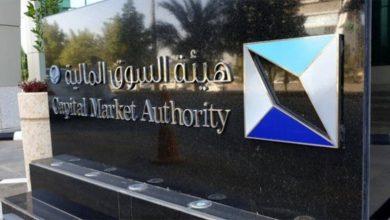 هيئة السوق المالية: ارتفاع قيمة ملكية المستثمرين الأجانب بنسبة 150 % - أخبار السعودية